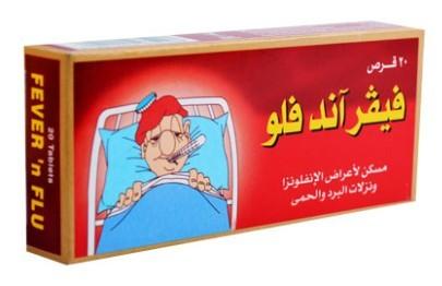 دواعي استخدام دواءFever'n Flu Tablets