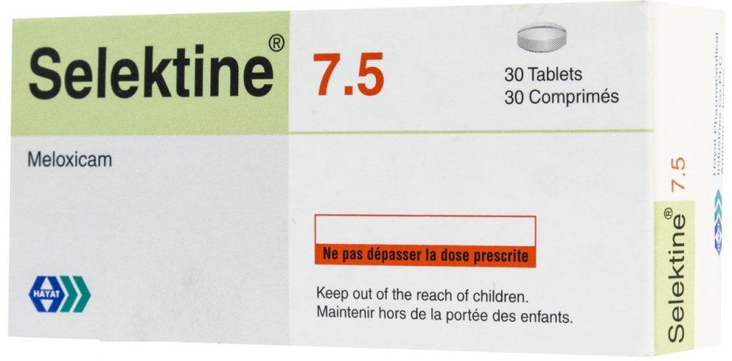 سيليكتين Selektine أقراص لعلاج الروماتيزم والآثار الجانبية للعقار