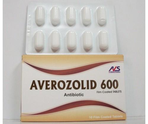 دواعي الاستخدام لدواء أفيروزوليد أقراص Averozolid Tablets