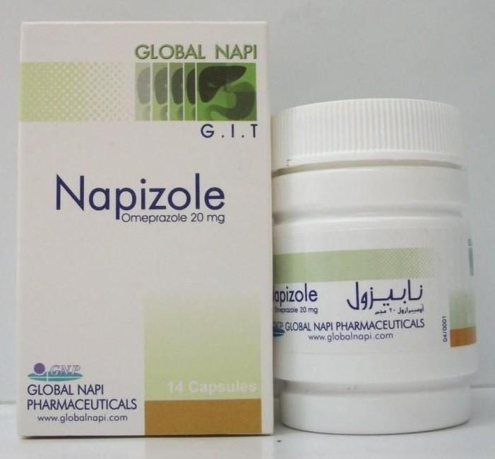 Photo of دواء نابيزول Napizole كبسولات وحقن والجرعة المطلوبة وموانع الاستعمال
