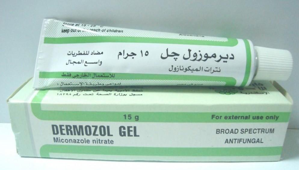 ديرموزول جل Dermozol Gel مضاد للفطريات واسع المجال