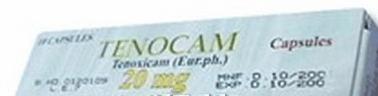 دواعي الاستعمال لدواء تينوكام كبسولات