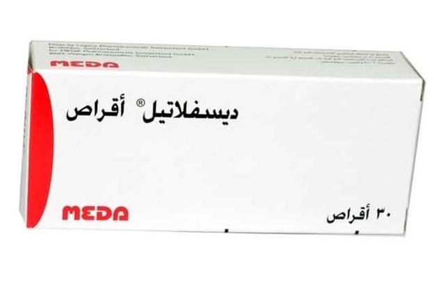 Photo of ديسفلاتيل Disflatyl أقراص ونقط لعلاج الانتفاخ والجرعة المسموح بها