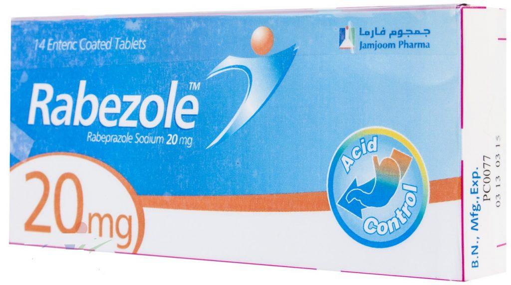 رابيزول أقراص Rabezole Tablets لعلاج قرحة المعدة والإثني عشر