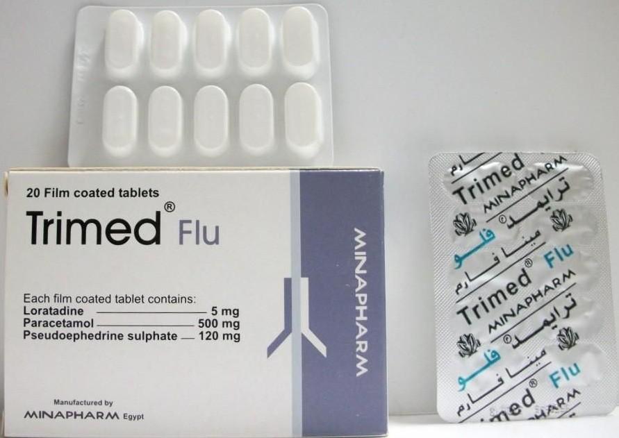ترايمد فلو أقراص Trimed Flu Tablets لعلاج حساسية الأنف ونزلات البرد