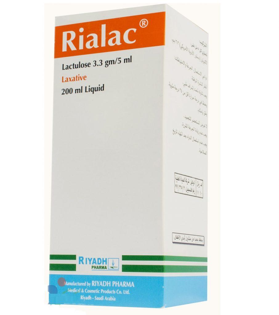 ريالاك شراب Rialac لعلاج الإمساك والجرعة المسموح بها