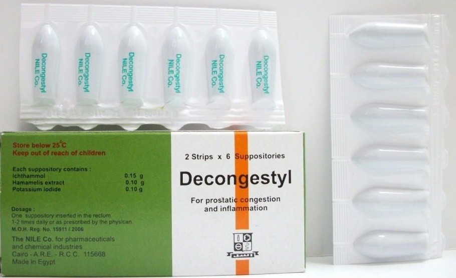 ديكونجستيل تحاميل Decongestyl للعلاج تضخم البروستاتا والجرعة