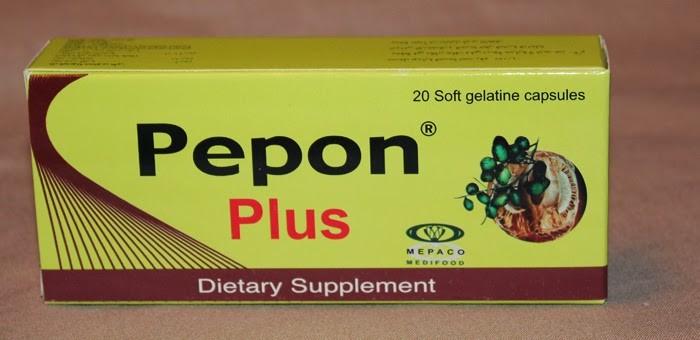 دواعي إستعمال PEPON PLUS كبسولات
