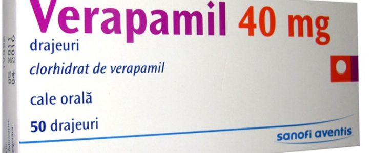 فيراباميل Verapamil لحل مشاكل القلب ودواعي الأستعمال