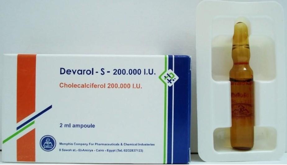 ديفارول إس أمبولات devarol-s لعلاج نقص فيتامين د