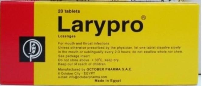 الآثار الجانبية لدواء لاري برو Larypro Tablets