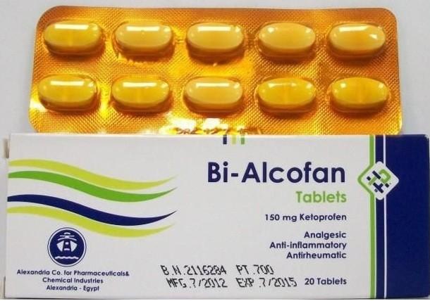الآثار الجانبية لدواء باي الكوفان أقراص