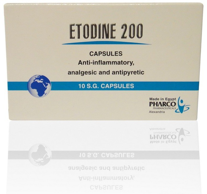 الآثار الجانبية لدواء إيتودين كبسولات