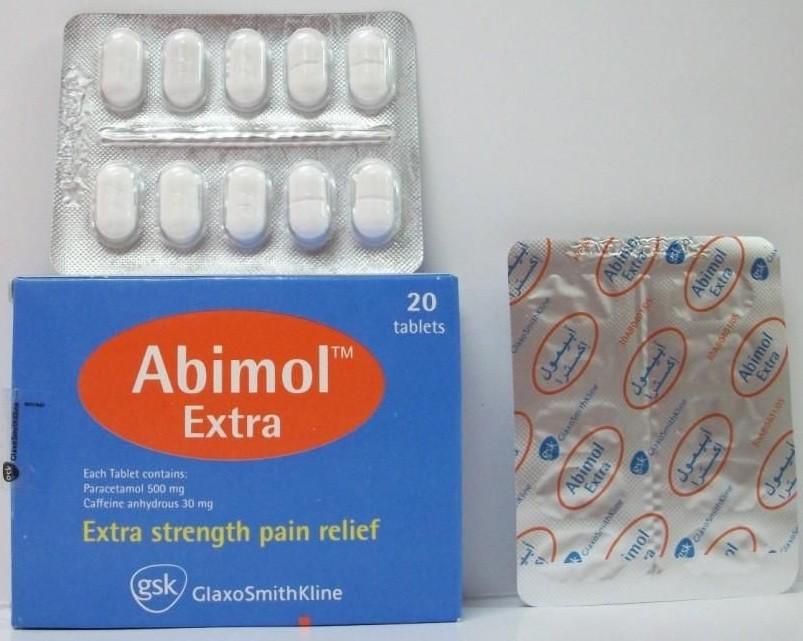 طريقة الاستعمال لدواء أبيمول أقراص والجرعة المناسبة