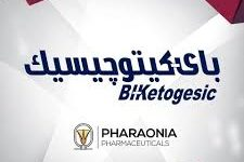 دواعي الاستعمال باى كيتوجيسيك أقراص Bi Ketogesic