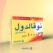 الآثار الجانبية لدواءNovaldol Tablet