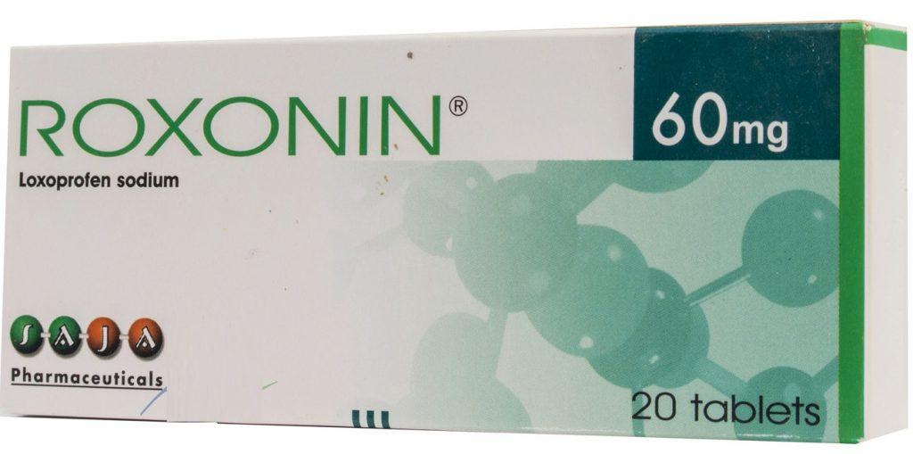 الأمراض الجلدية التي يستخدم في علاجها روكسونين Roxonin Tablets: