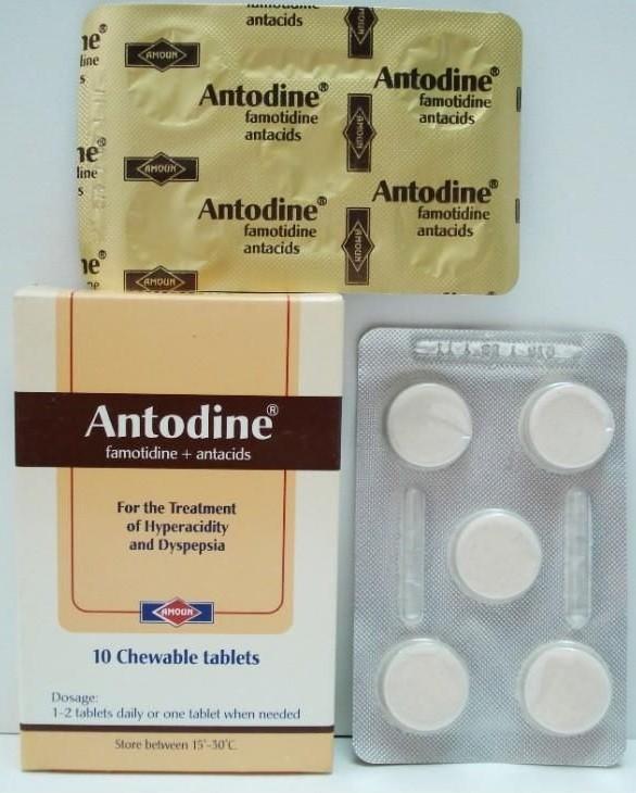 دواء انتودين ANTODINE اقراص وحقن للتخلص من الحموضة وعسر الهضم