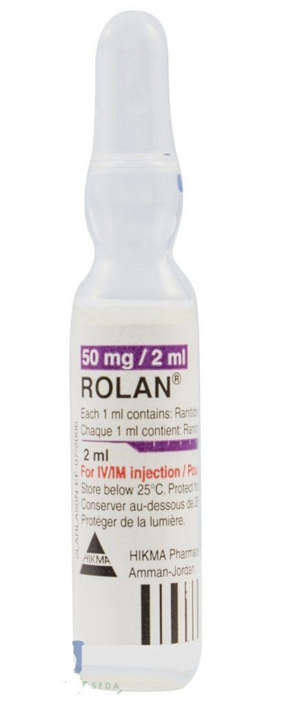 موانع الاستخدام لدواء رولان حقن Rolan Injection