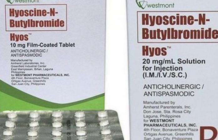 Photo of هيوسين بيوتيل بروميد Hyoscine Butylbromide أقراص لعلاج المغص وتقلصات المعدة
