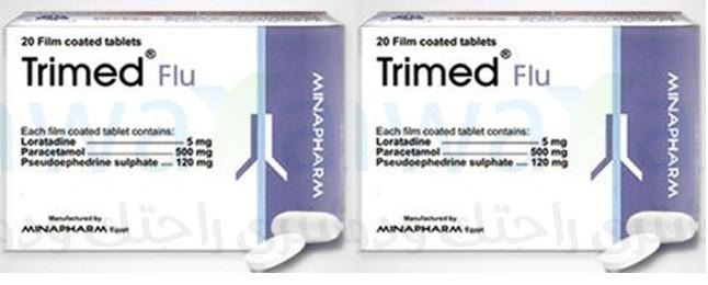 موانع الاستعمال ترايمد فلو أقراص Trimmed Flo Tablets