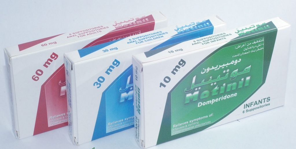 موانع الاستعمال لدواء موتينيل تحاميل Motinil Suppositories