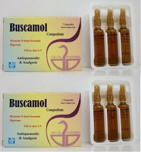 بوسكامول Buscamol أقراص وحقن لعلاج التقلصات