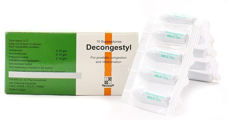 الأحتياطات وموانع الأستعمال ديكونجستيل تحاميل Decongestyl Suppositories
