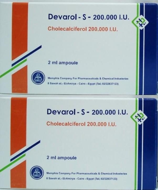 موانع إستعمال ديفارول إس أمبولات