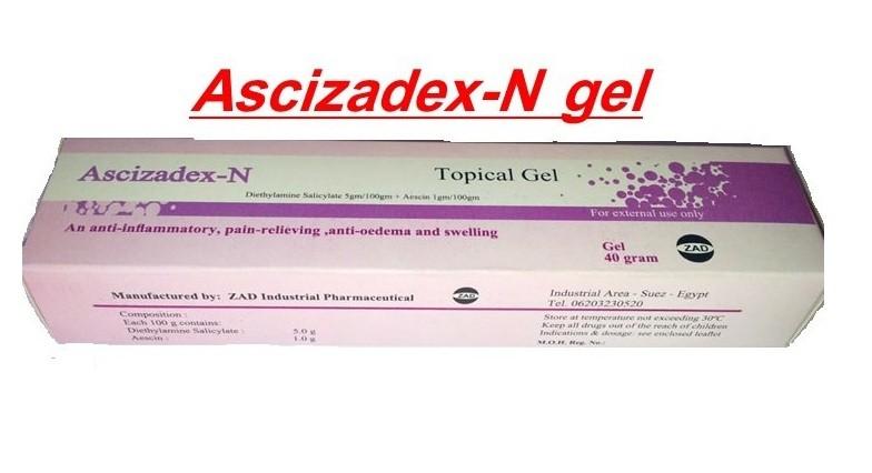 الآثار الجانبية لدواء أسي زادكس إن جيل Ascizadex N Gel
