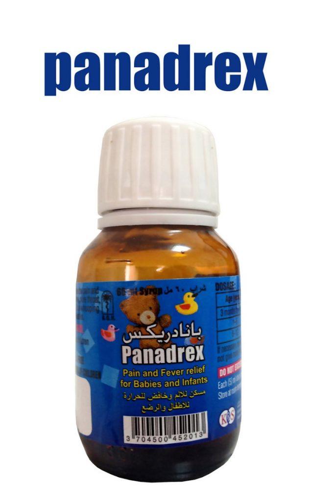 الآثار الجانبية لدواء بانادريكس Panadrex