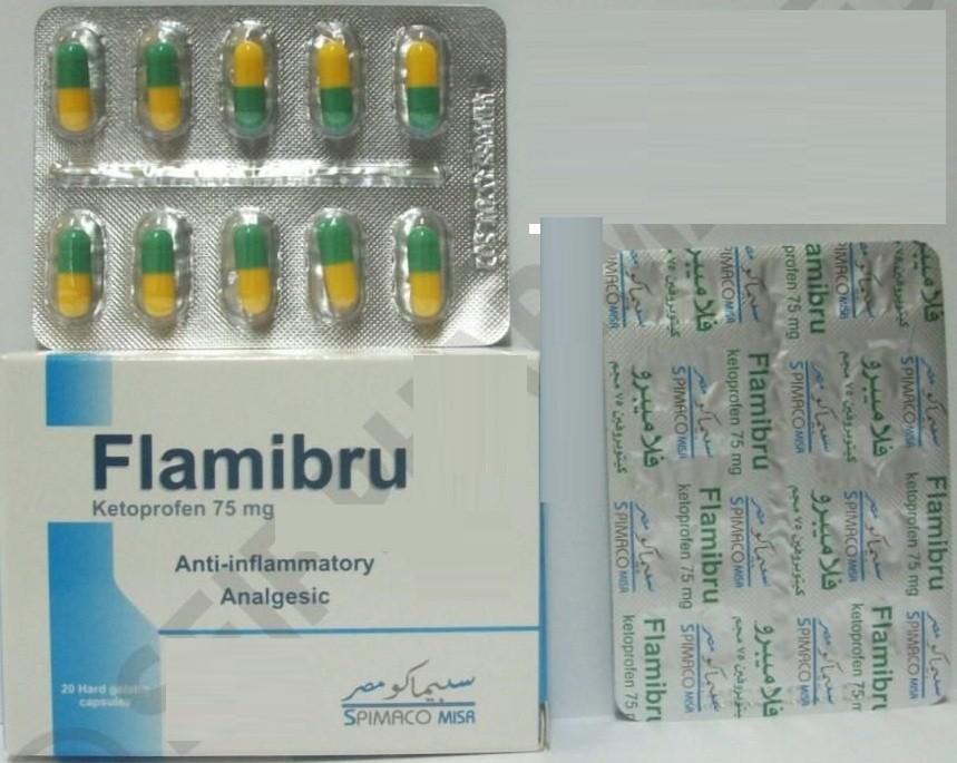 دواء فلاميبرو كبسولات FLAMIBRU مسكن قوي للصداع