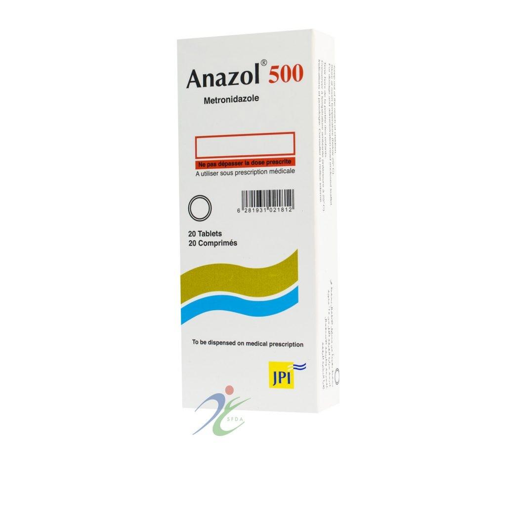 أنازول أقراص Anazol Tablets