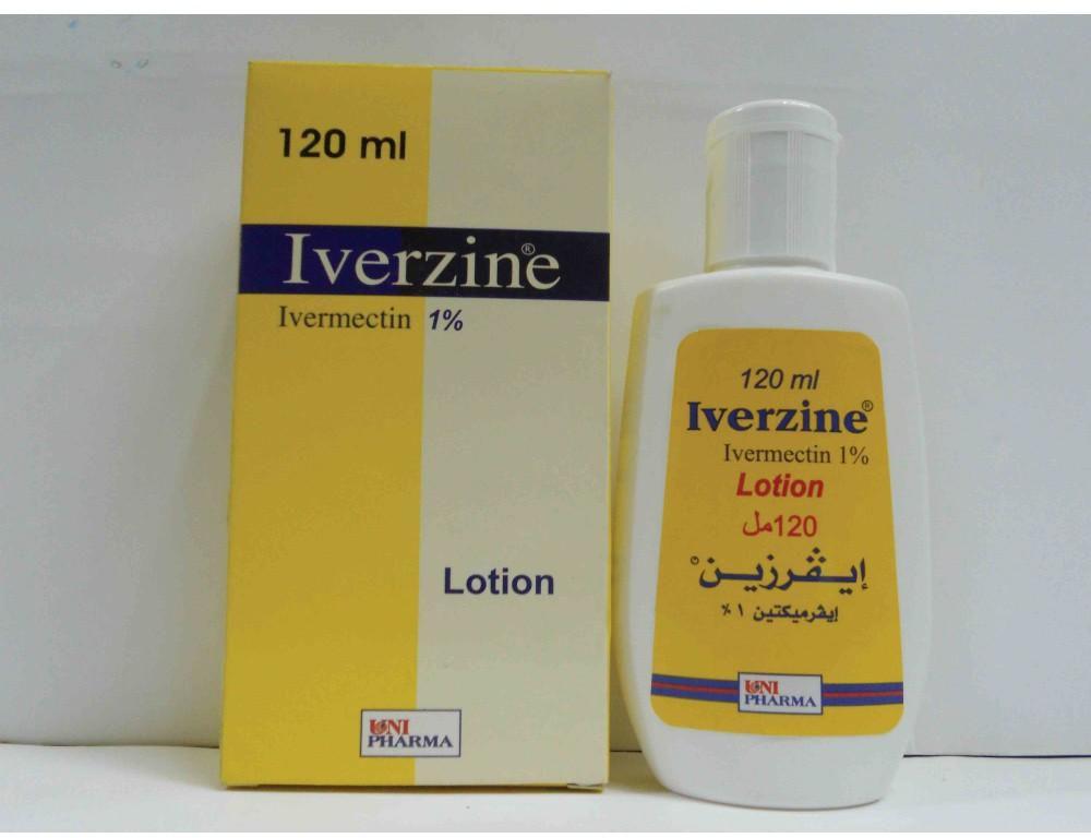 ايفرزين لوسيون Iverzine lotion