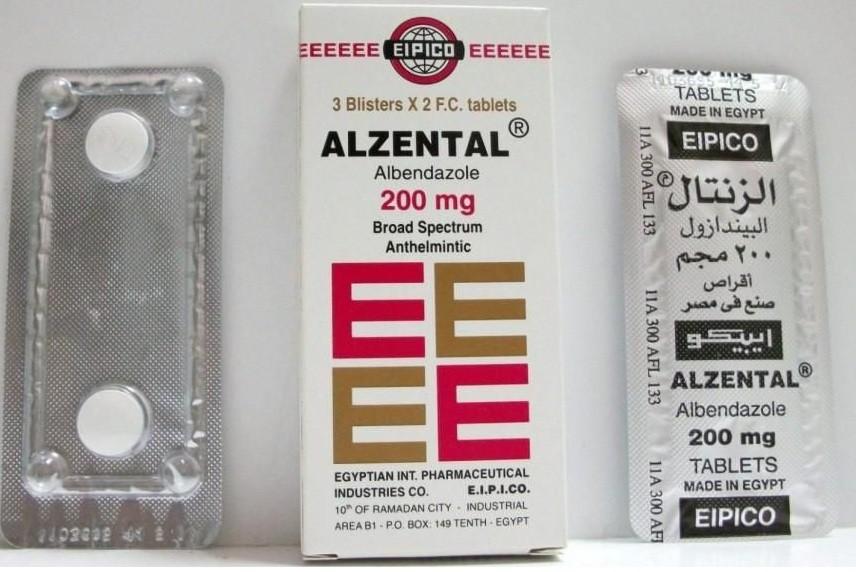 Photo of دواء الزنتال Alzental اقراص وشراب لعلاج الديدان والجرعة المسموح بها