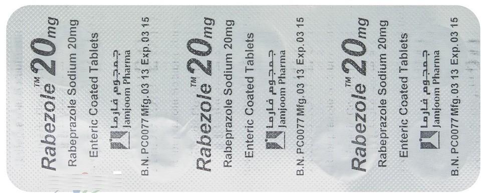 موانع الاستخدام لدواء ربيزول أقراص لعلاج قرحة المعدة Rabezole Tablets