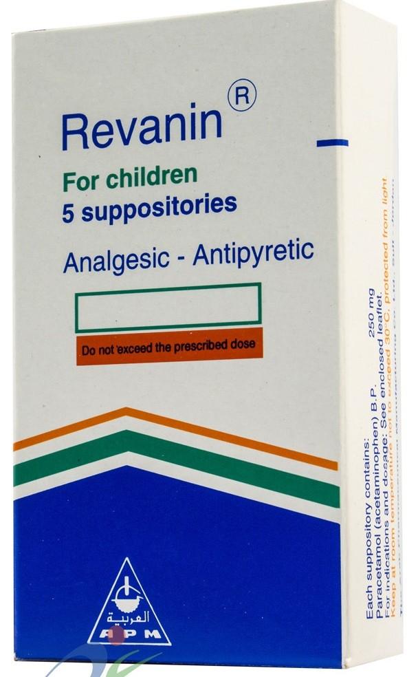 ريفانين أقراص Revanin Tablets مضاد للالتهابات ومسكن للآلم