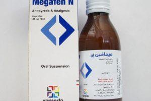 ميجافين أقراص وشراب Megafen علاج مسكن للآلم وخافض للحرارة