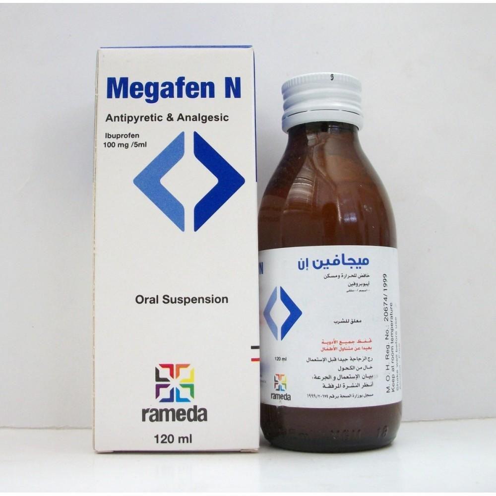 موانع استعمال ميجافين أقراص وشراب