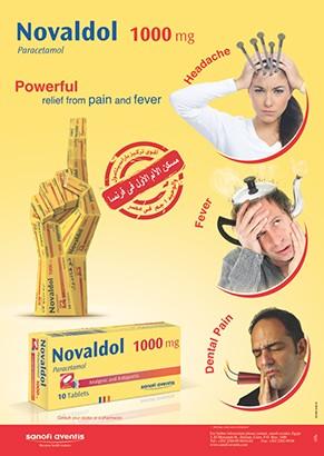 سعرنوفالدول Novaldol Tablet
