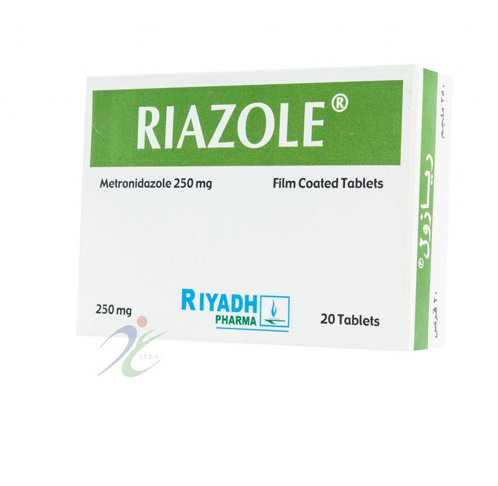 Photo of دواء ريازول أقراص Riazole Tablets مضاد حيوى تعرف على الجرعه والاستعمال