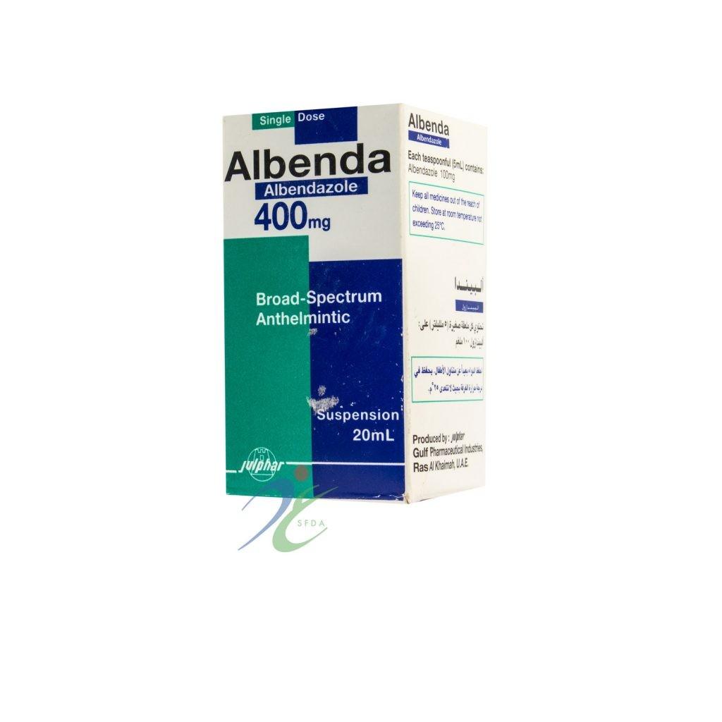سعر ألبيندا أقراص وشراب Albenda