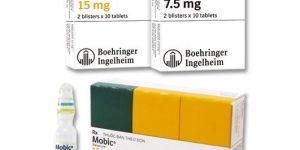 موبيك أقراص أمبولات Mobic مضاد للروماتيزم ومسكن للآلم
