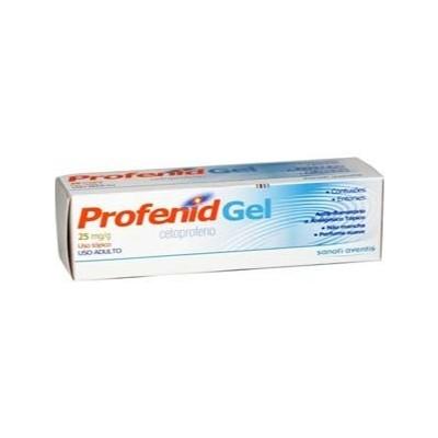 سعربروفينيد أقراص وأمبول Profenid
