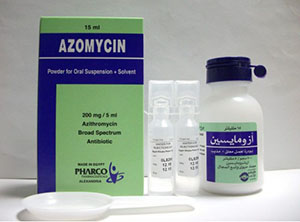 أزومايسين كبسولات Azomycin Capsules
