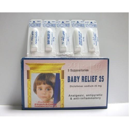 Photo of دواء بيبي ريليف Baby relief مسكن تعرف على الجرعه والاستعمال