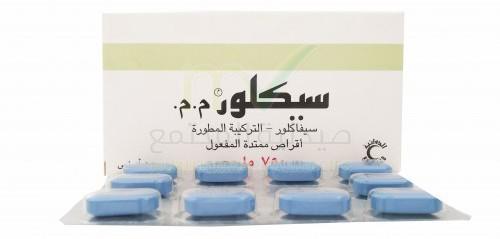 Photo of سعر دواء سيكلور أقراص Ceclor Tablets مضاد حيوى الجرعة والاستعمال