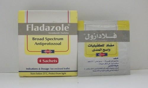 Photo of دواء فلادازول أكياس Fladazole Sachets لعلاج الاميبا والفطريات