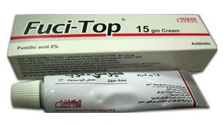 فيوسي توب سي كريم Fuci Top C Cream