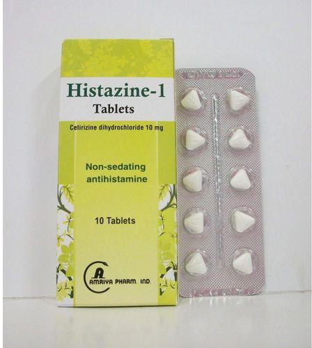 هيستازين أقراص Histazine
